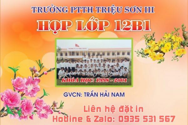 HOP LOP.cdr