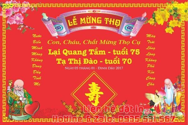 in-phong-mung-tho-kho-lon